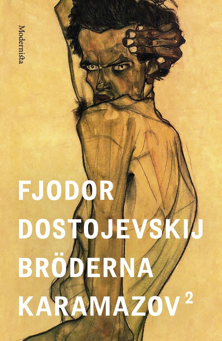 Bröderna Karamazov ~ del 2