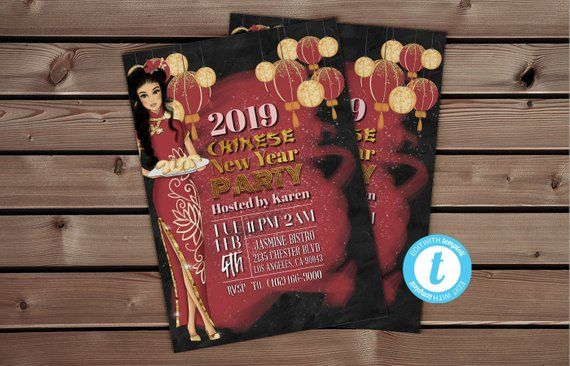 chinese invitation festive invitation editable invitation chinese new year printable new years