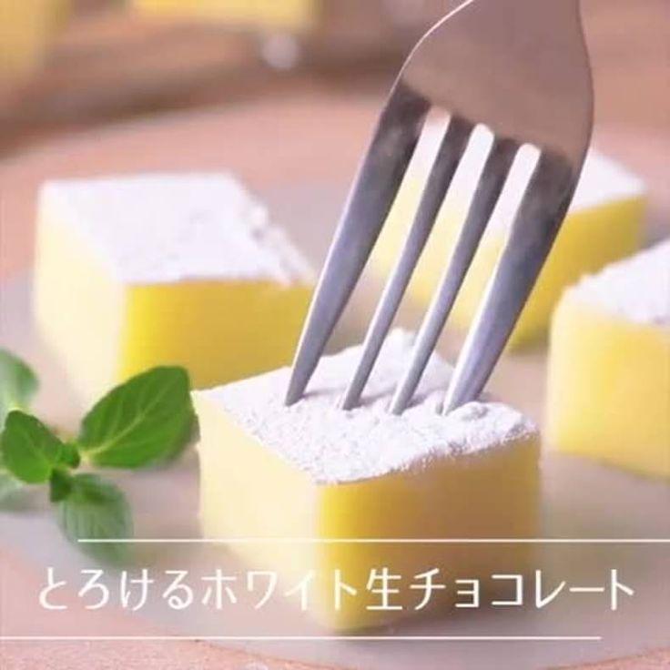 真っ白で甘くとろける(aww)「ホワイト生チョコレート」(shiny)(ribbon)