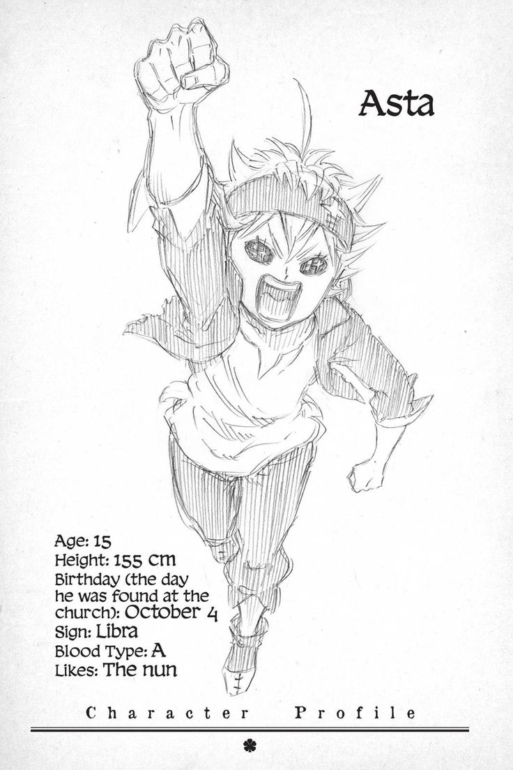 Read manga Black Clover Page 001 online in high quality