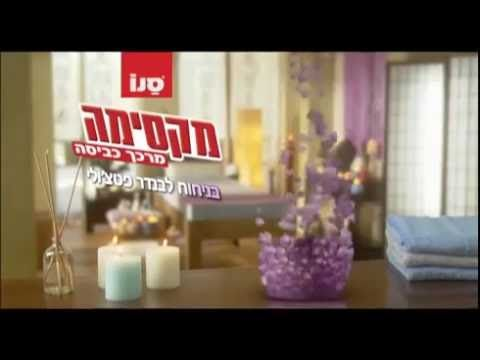 SANO MAXIMA LAVENDER PATCHOULI КОНДИЦИОНЕР ДЛЯ БЕЛЬЯ ЛАВАНДА ПАЧУЛИ 2Л https://sano.com.ru/catalog/bytovaya-khimiya/stirka/sano-maxima-lavender-patchouli-konditsioner-dlya-belya-lavanda-pachuli-2l/  Производитель: Sano Израиль  Артикул: 7290012117749  ОПИСАНИЕ СПОСОБ ПРИМЕНЕНИЯ СОСТАВ Гигиенический смягчитель для белья Лаванда Патчули идеально предназначен для стирки детской одежды из хлопчатобумажных, льняных и синтетических тканей и одежды для взрослых, имеющих чувствительную кожу…