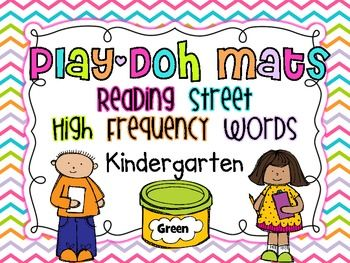 Sight Word Play-Doh Mats {Reading Street Kindergarten Words} Laney this is for you!