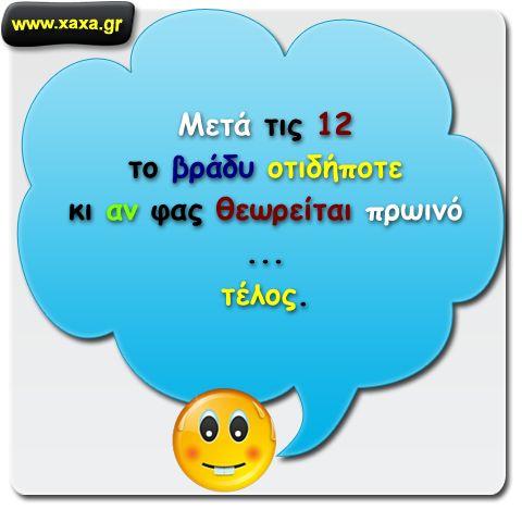 Γιωργος Αβραμιδης - Google+