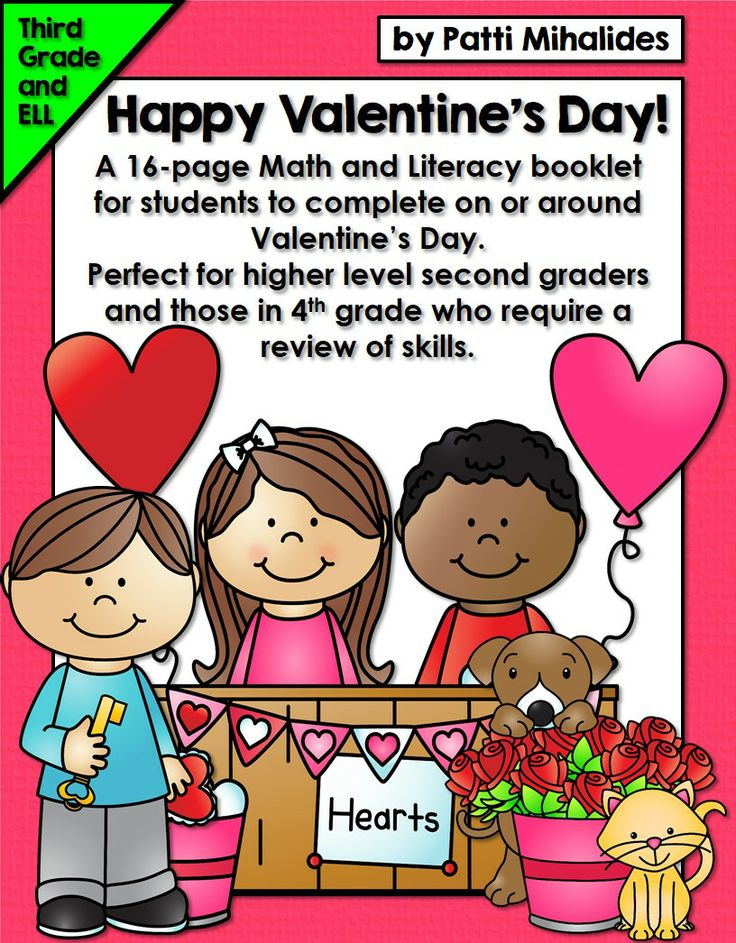 happy valentine 39 s day activity booklet worksheets perfect for 3rd graders activities. Black Bedroom Furniture Sets. Home Design Ideas