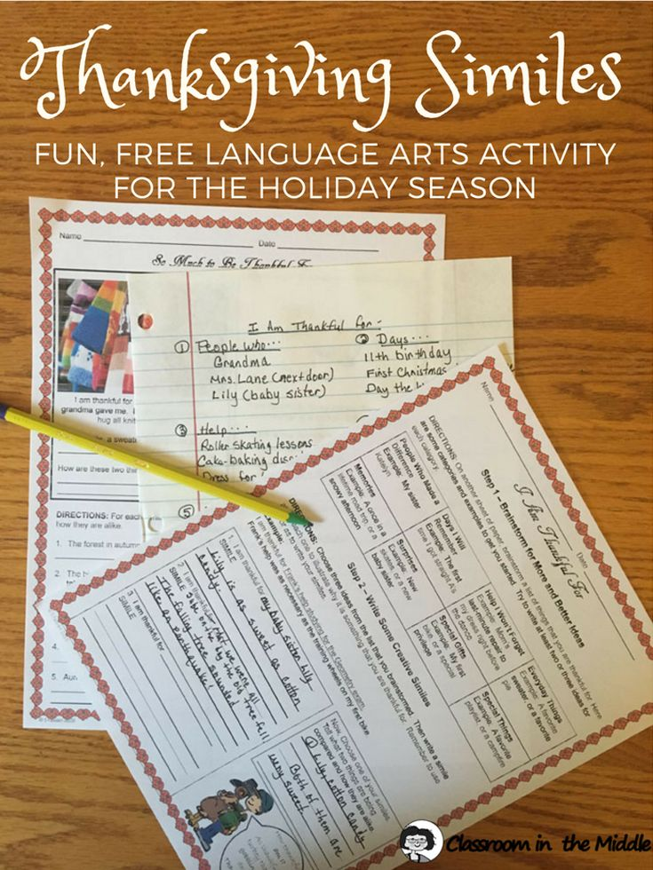 Two pages of simile activities for autumn with a Thanksgiving theme to practice identifying, explaining, and writing similes