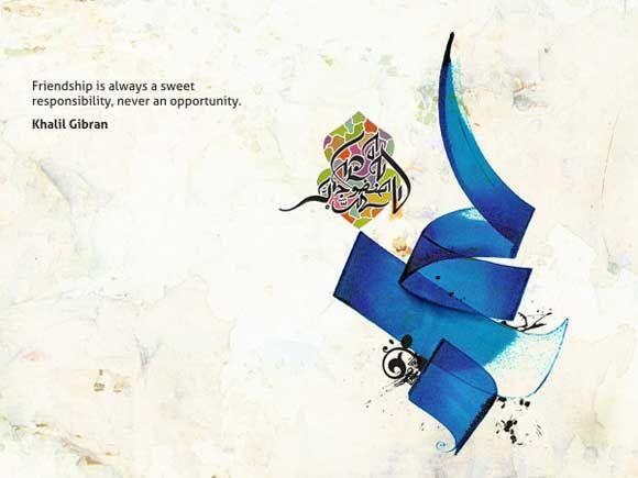 Jubran khalil Jubran   arabic calligraphy