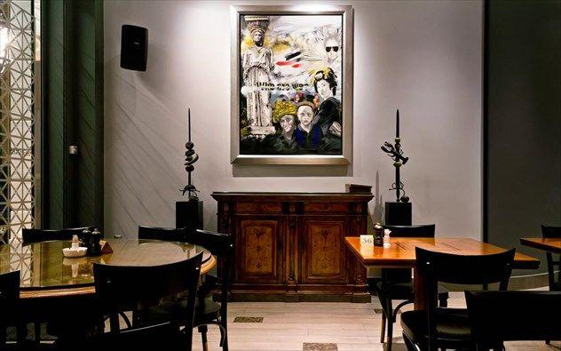 Athinaikon Restaurant, Metropoleos Street