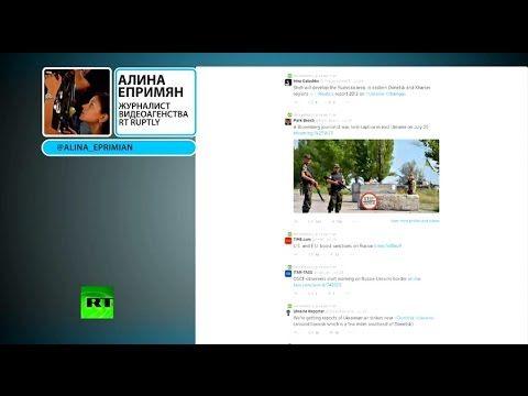 Из Украины снова выдворили российскую журналистку. Жертвой украинской «демократии» стала корреспондент RT Алина Епримян - http://dumai-sam.ru/alexnas/iz-ukrainy-snova-vydvorili-rossiyskuyu-zhurnalistku-zhertvoy-ukrainskoy-demokratii-stala-korrespondent-rt-alina-eprimyan.html
