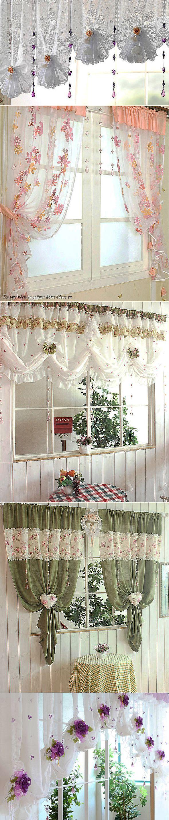 Красивые шторы на кухню. | Дом и уют | Постила