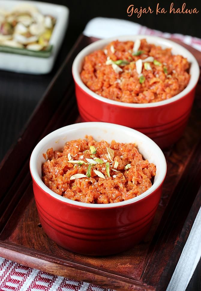carrot halwa recipe - Learn to make gajar ka halwa recipe with step by step photos. Easy to make and tastes delicious with all the goodness of carrot
