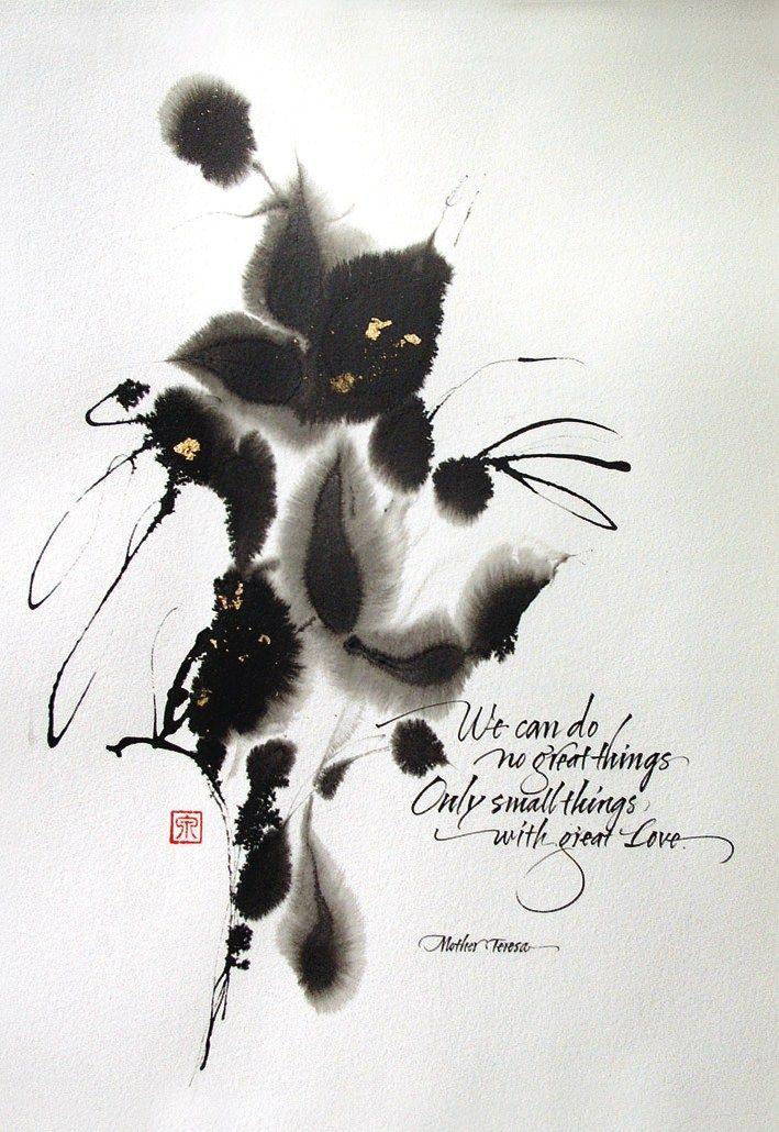 Only small thing by Izumi Shiratani