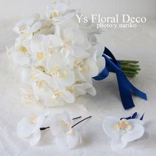 白い胡蝶蘭のクラッチブーケ アーティフィシャルフラワー  ys floral deco @沖縄