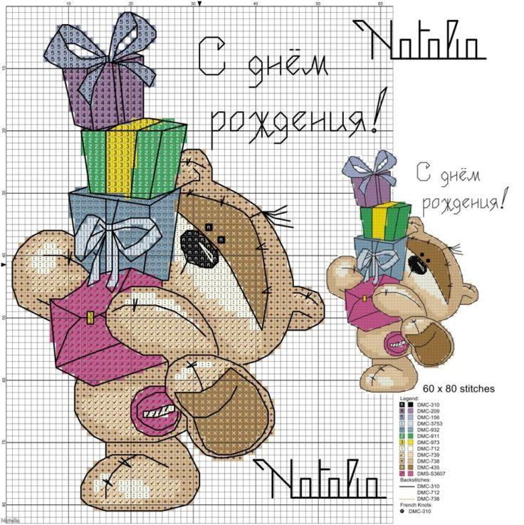 Татьяна день, вышивка крестом поздравительные открытки