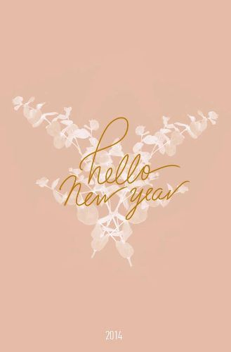 mobile new year screensavers