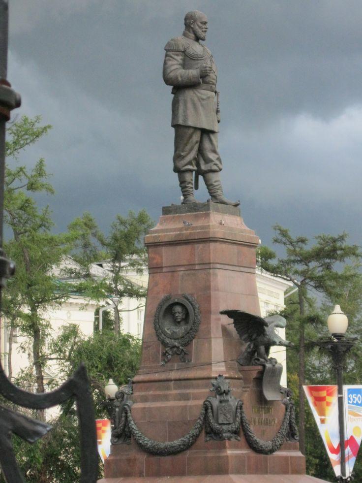 Памятник Александру III в Иркутске.