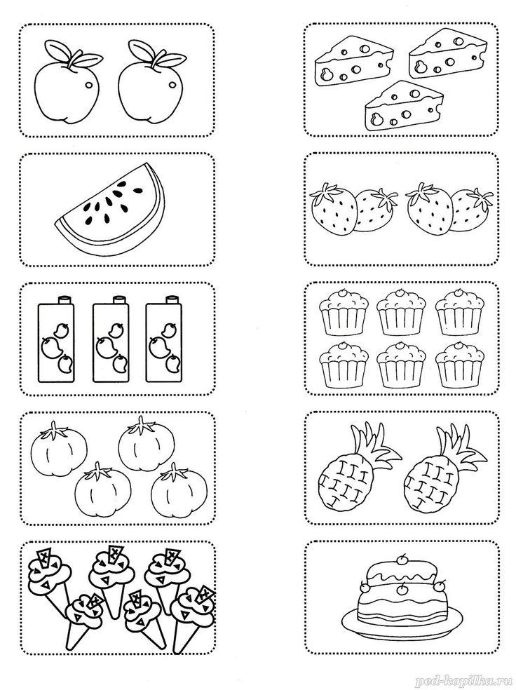 Картинки по обучению счету
