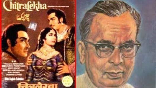chitralekha novel in hindi pdf