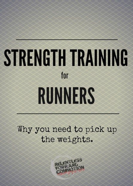 Strength Training for Runners: Why You Should Pick Up That Weight Strength training is essential for a well balanced  training plan, no matter or you prepare for a marathon, trail run or ultra endurance race.