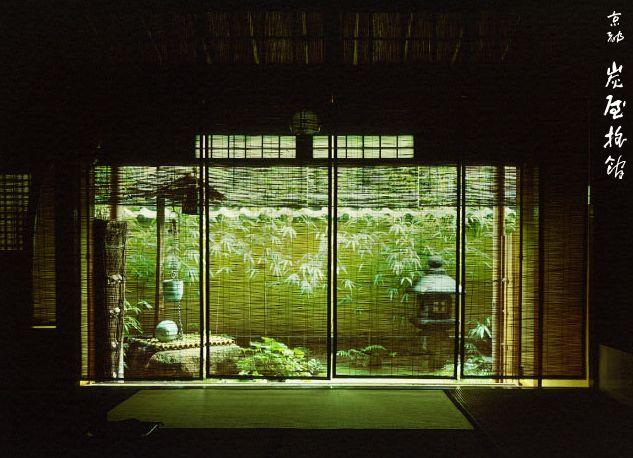 Sumiya Ryokan, #Kyoto