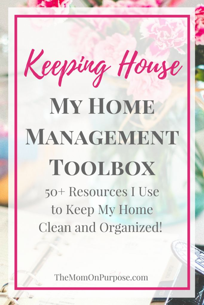 Need help staying on top of your home management? These tools and resources might be just what you need to help you be a better manager of your home!