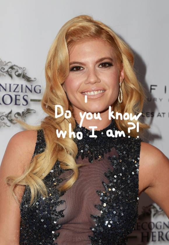 Ridiculousness Star Chanel West Coast Arrested For Battery Outside LA Nightclub! Find Out What She Did To A COP & Others!