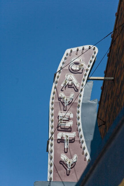 Gayety Theatre...Collingwood, Ontario