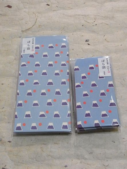 富士山 ポチ袋熨斗袋