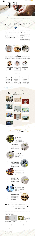 HANPU!オカヤマPROJECT クリエイターとつくる岡山発のはん帆布デザイン