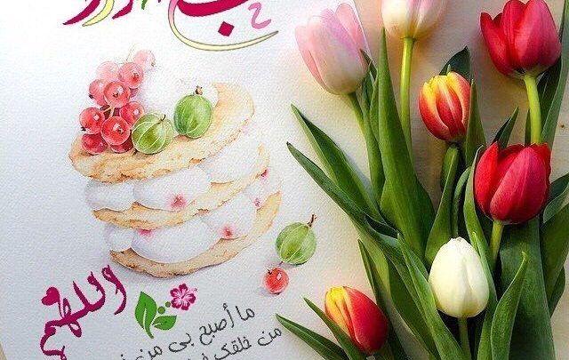 اجمل رسائل صباحية متنوعة ليوم مشرق بالتفاؤل والأمل Cilo