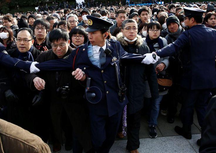 Les voeux de Nouvel An de la part de la famille Imperiale Japonaise