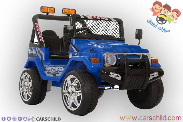 سيارات Jeep 4x4 كهربائية صغيرة للأطفال Jeep 4x4 Toy Car Jeep