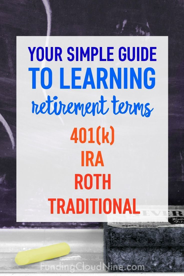 Totally confused about all those retirement terms? Feeling out of the loop? You NEED to check out this simple explanation and comparison of retirement savings plans. 401k vs IRA. Traditional vs Roth.