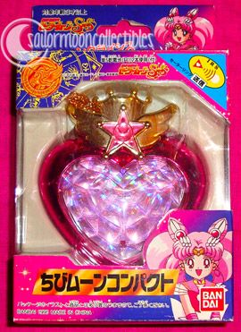 Sailor Chibimoon Transformation Brooch