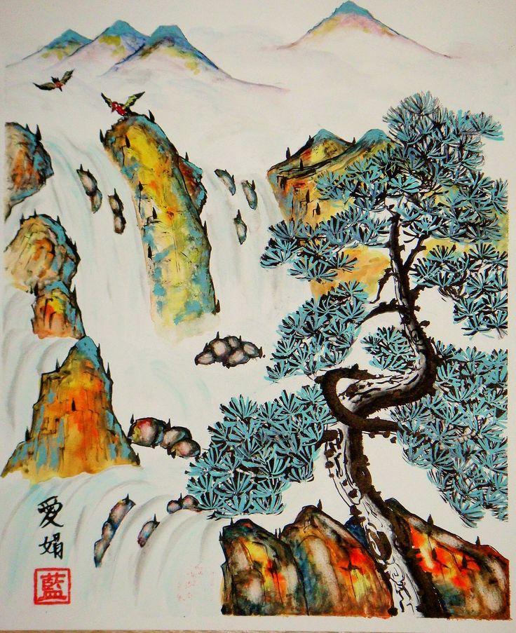 """Pine Tree by Waterfall"""