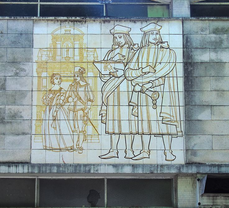 João Abel Manta | Coimbra | Associação Académica de Coimbra / Academic Association of Coimbra | 1960-1961 [© Ana Almeida] #Azulejo #AzulejoDoMês #AzulejoOfTheMonth #AbelManta #Coimbra