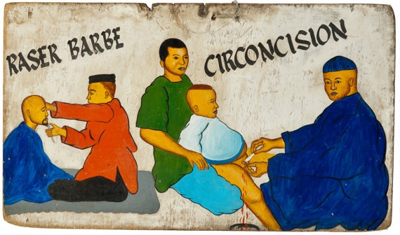 West african barber/circumcision shop