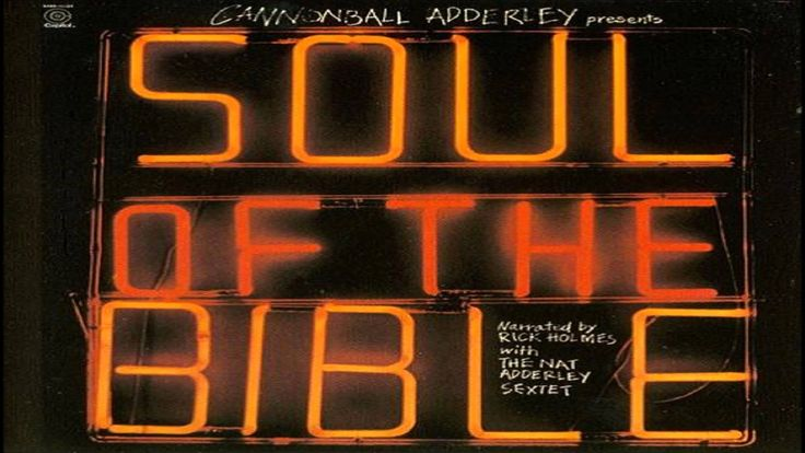 Cannonball Adderley Presents The Nat Adderley Sextet Plus Rick Holmes - Space Spiritual