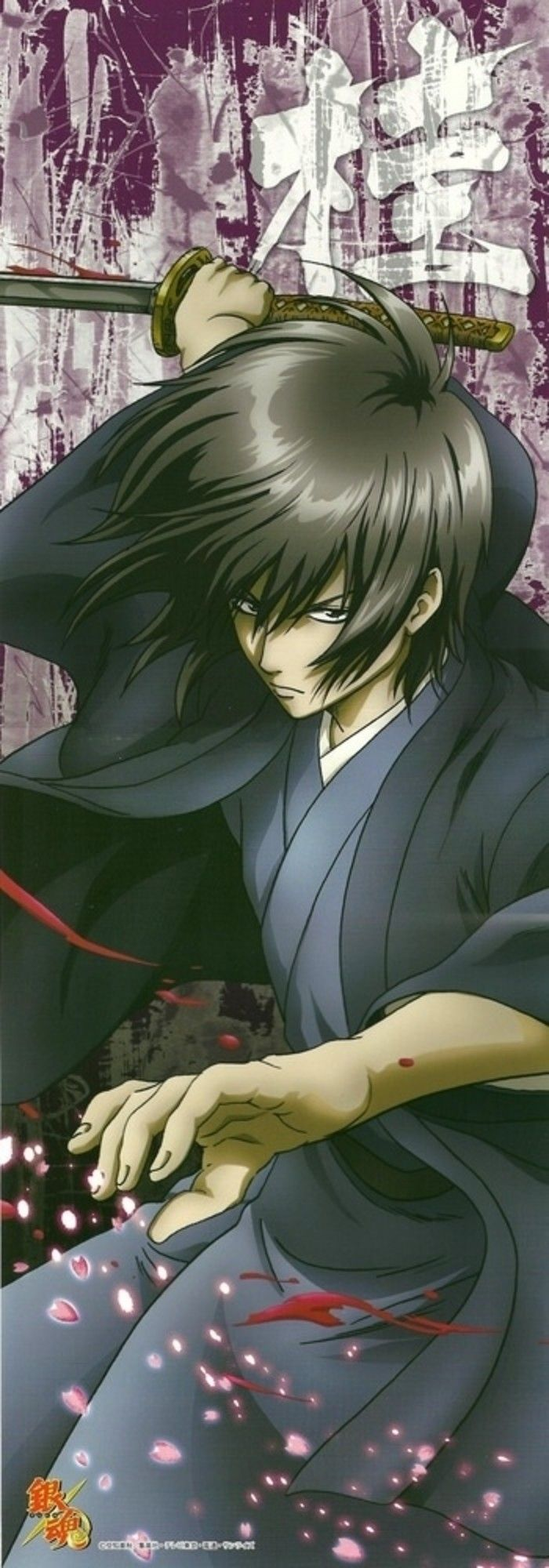"""It's not long hair, it's Katsura!"""