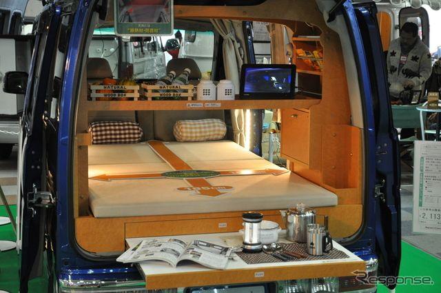 car camping - Google Search