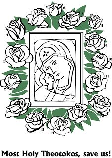 Many Mercies: Dormition Fast Calendar Printable and Lesson Plan -- print picture & color a rose for each day of the fast
