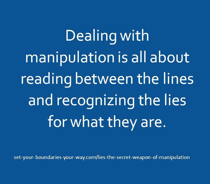 Quotes About Manipulators
