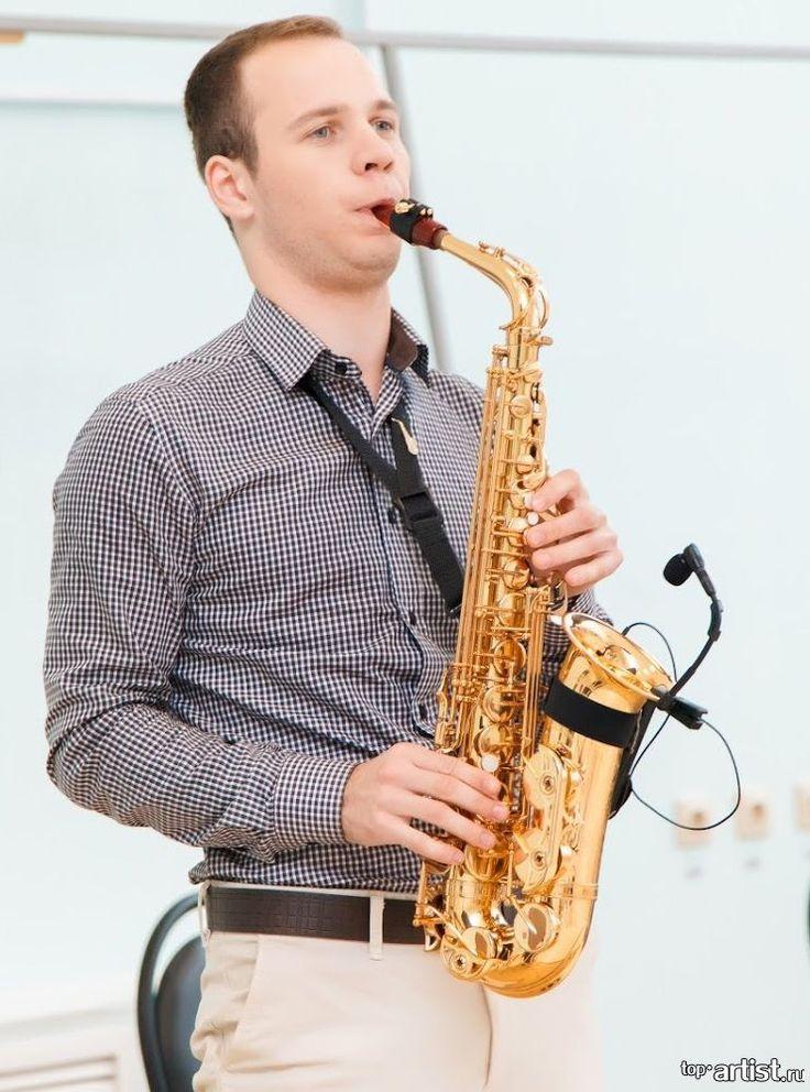 саксофонист: 33 тыс изображений найдено в Яндекс.Картинках