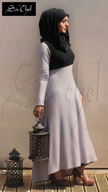 Sa'Chel Hi Low Hooded dress.   https://m.facebook.com/sachelbou.tique