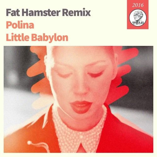 """Polina - Little Babylon (Fat Hamster Remix) by Fat Hamster http://ift.tt/1tRMYVh Electronica Downtempo Dance Muisc Polina Remix """"Little Babylon"""" """"Fat Hamster"""" """"Free Download"""""""