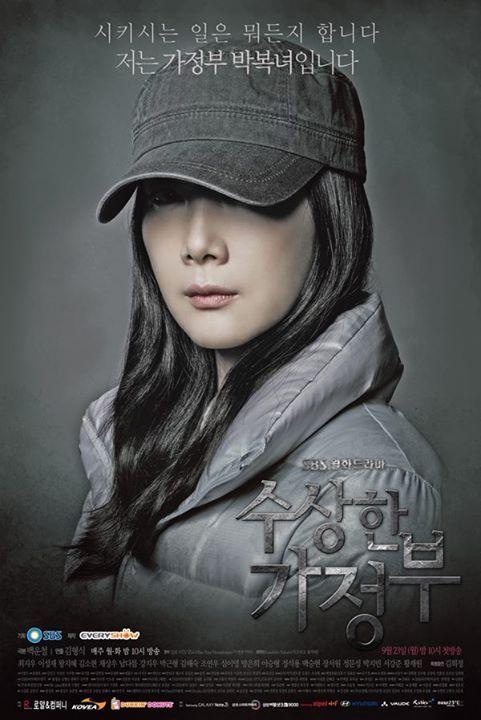 305 best Korean dramas so addictive images on Pinterest