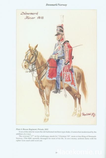 Danemark hussard regiment 1812