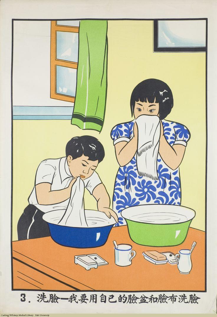 Poster design health - Public Health Poster Taiwan 1959