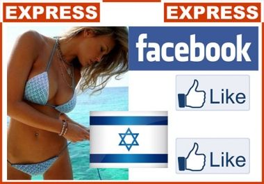 GIVE U 500-1000 REAL HUMAN not fake Facebook Fan Page Likes or 10000 facebook website likes