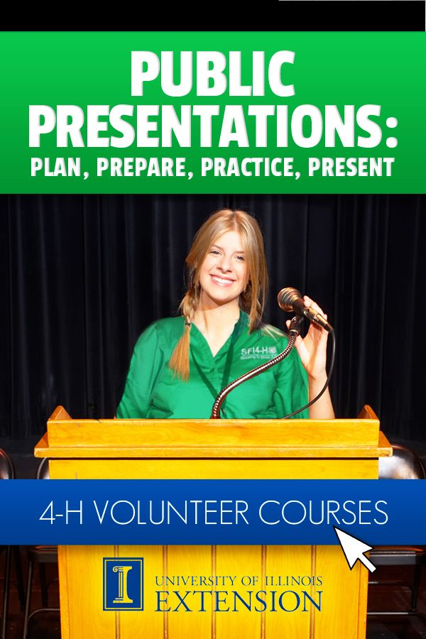 4-H Volunteer Course: PUBLIC PRESENTATIONS (Online)