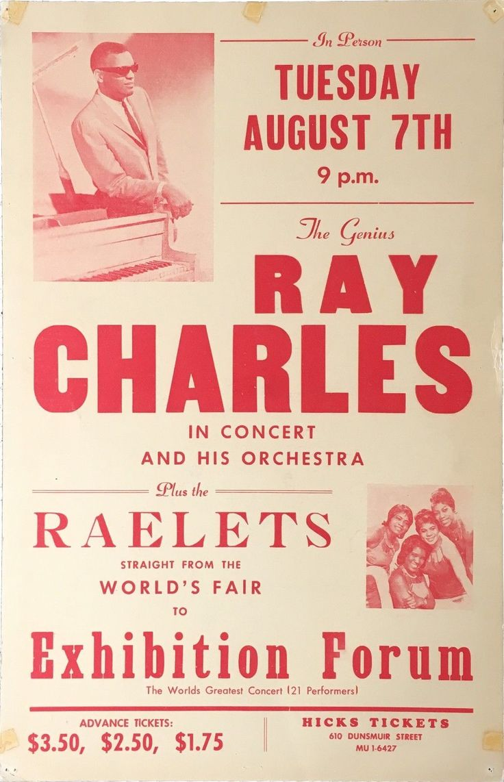 """Poster for a Ray Charles concert at the Exhibition Forum in Vancouver, on August 7, 1962. """"The World's Greatest Concert (21 Performers)""""."""